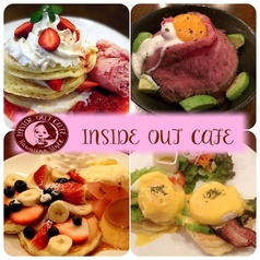 inside out cafeの写真