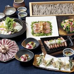 高田屋 末広店のおすすめ料理1
