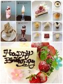 sweets and c.bar U-1 函館