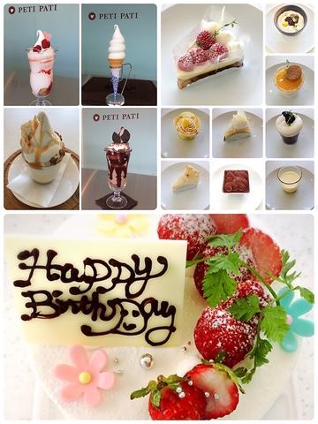 sweets and bar U-1 函館