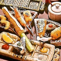 串の坊 銀座本店のコース写真