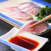 串揚げ 波MAKASE なみまかせのおすすめ料理2