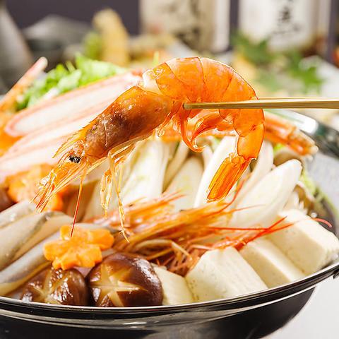 ◆特選コース◆お造り3種盛・牛ロースステーキ・大海老の海鮮寄せ鍋〈飲み放題2.5H+料理9品〉