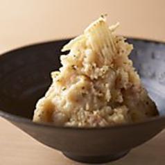【野菜】さつま芋のポテトサラダ
