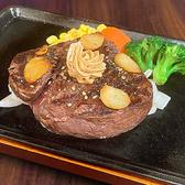 いきなりステーキ 泉佐野店のおすすめ料理2