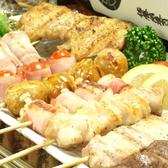 広島酒呑童子のおすすめ料理3