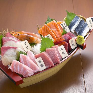 ぼんてん漁港 一番町 芭蕉の辻店のおすすめ料理1