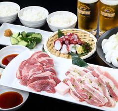 キリンビール園 新館 アーバン店のコース写真