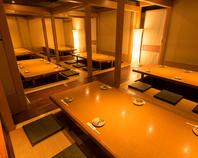 仙台店は落ち着きと温かみのある雰囲気の和空間。