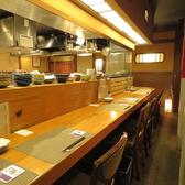 京町家 新百合ヶ丘店の雰囲気3