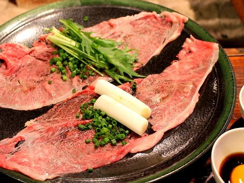 炭焼き 肉太郎