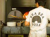 Pizza Bea Bea 燕三条のグルメ
