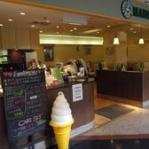 マジソンプレミアムコーヒー福田屋鹿沼店の雰囲気2