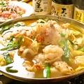 料理メニュー写真和牛もつ鍋(味噌、醤油)