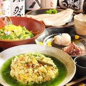 まりぶあがるのおすすめ料理2