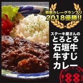 ステーキバル88 OKINAWAのおすすめ料理2