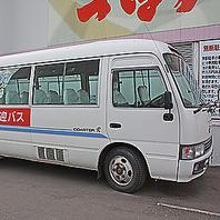 10名様以上ののご宴会予約で送迎バスが無料!