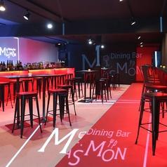 Dinig Bar MASMON ダイニングバー マスモンの写真