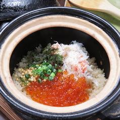仙川 えんどうのおすすめ料理1