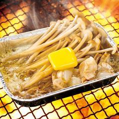 味えのきとホタテのホイル焼き~バター醤油~