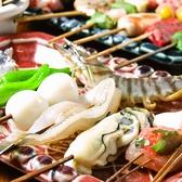 串の坊 銀座店のおすすめ料理3