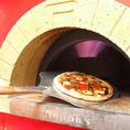 本格窯で焼くピッツァは絶品!
