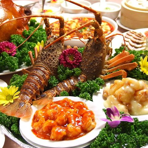 中国飯店協会より金メダルを授与されているシェフの中華料理を堪能♪