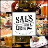 Grill&Cuisine SAL'S グリル&キュイジーヌ サルズ