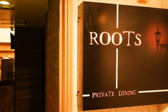 private room dining Roots プライベートルームダイニング ルーツの写真