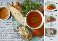 柿の木坂 BRICKS&BREADのおすすめ料理1