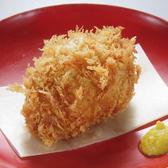仙川 えんどうのおすすめ料理2