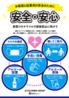 牛角 姫路飾磨店 炭火焼肉酒家のおすすめポイント1