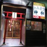 ハムカツ神社 すすきの本店の雰囲気3