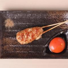 本格鶏料理 きばり屋 極のおすすめポイント1