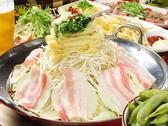 しゃかりきばーる ほしぼし 野田店のおすすめ料理3