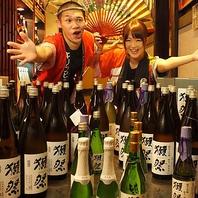 【西船橋駅海鮮個室居酒屋】地酒・地焼酎×西船橋個室