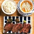 料理メニュー写真小盛 牛タン焼き定食6カット
