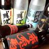 Good Spirits 繋 横浜のおすすめポイント2