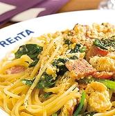 TREnTA トレンタ 富沢店のおすすめ料理2