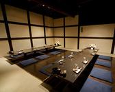 36名様用のご宴会席をすだれで仕切らせて頂いた、半個室のお席です。14~18名様までご案内出来ます。