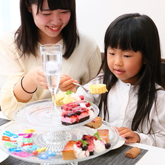 オーガニックファーム キアロ Chiaro 稲毛のコース写真