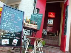 カフェ カリアーリ CAFFE CAGLIARI 福岡