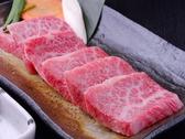 焼肉 竜元 上福岡店のおすすめ料理3