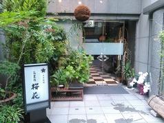 高麗橋 桜花の写真