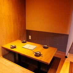 炭火どり 京都駅前店の特集写真