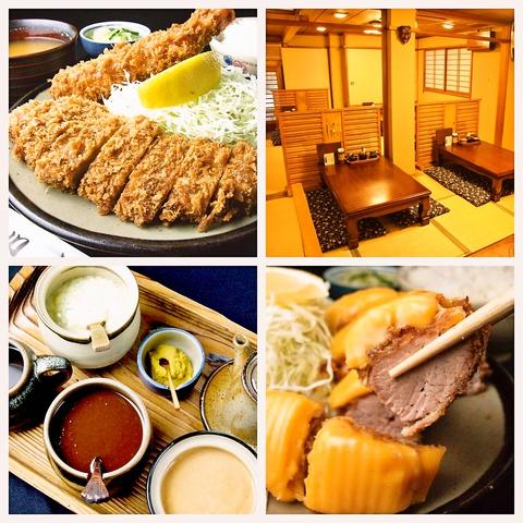 仙川で人気の老舗とんかつ屋さん!サクッとジューシーなとんかつを召し上がれ♪