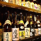 広島酒呑童子の雰囲気2
