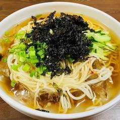 ヤンニョン麺