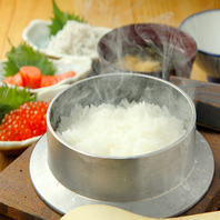 【特選米】炊きたての釜焚き銀しゃりごはん