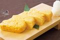 料理メニュー写真烏骨鶏の出汁巻き玉子